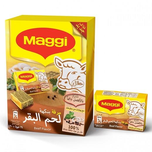 ماجي – مرقة لحم البقر 20 جم (24 حبة)