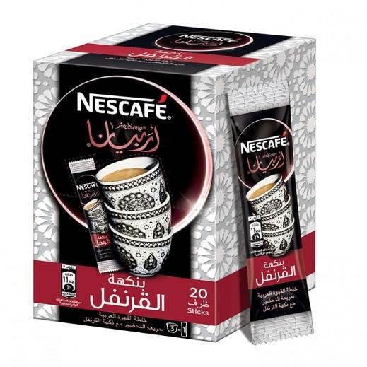 نسكافيه أربيانا - قهوة عربية سريعة التحضير مع القرنفل 3 جم (20 ظرف)