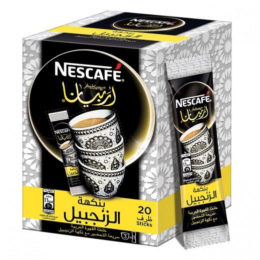 نسكافيه أربيانا - قهوة عربية سريعة التحضير مع الزنجبيل 3 جم (20 ظرف)