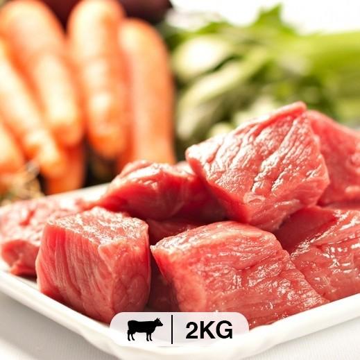 لحم بقري (جنوب أفريقي) رأس عصفور 2 كجم - يتم التوصيل بواسطة  عمل المتحدة العالمية خلال4  ساعات