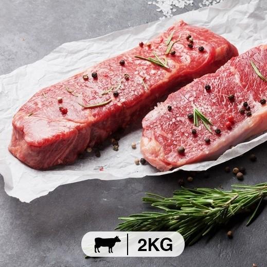ستيك لحم بقري من الخاصرة (جنوب أفريقي) 2 كجم - يتم التوصيل بواسطة  عمل المتحدة العالمية خلال4  ساعات