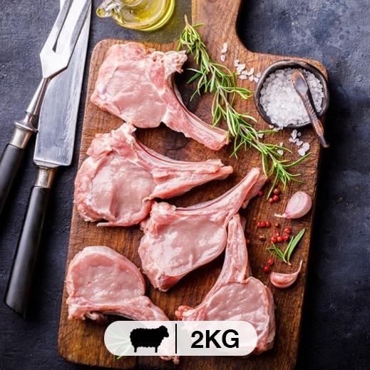 لحم ريش غنم كويتي 2 كجم - يتم التوصيل بواسطة  عمل المتحدة العالمية خلال 6 ساعات