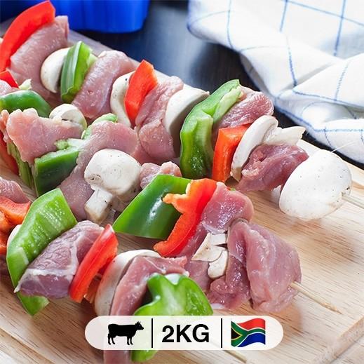 مقطع لحم خضار بقري (جنوب أفريقي) 2 كجم - يتم التوصيل بواسطة توصيل خلال 4 ساعات