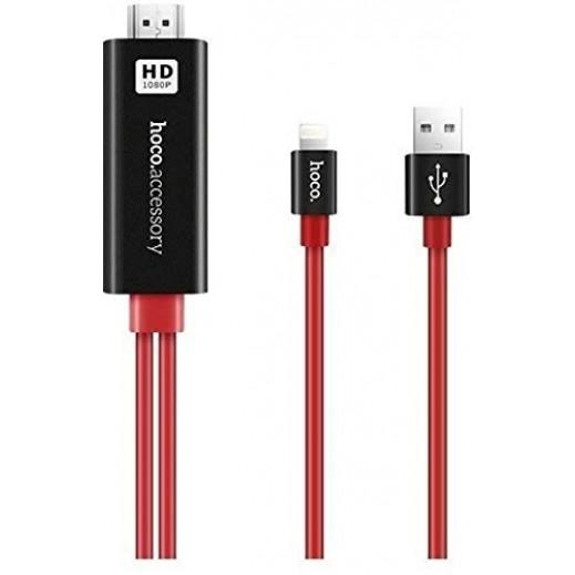 هوكو – محول Lightning إلى HDMI – اسود