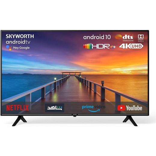 سكايورث - تلفزيون ذكي 4K 50 بوصة LED UHD  - يتم التوصيل بواسطة  AL-YOUSIFI  بعد 3 ايام عمل
