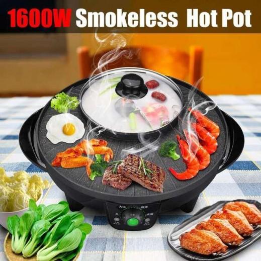 طباخ كهربائي وشواية متعدد الوظائف 1600 واط 1.6 لتر – أسود