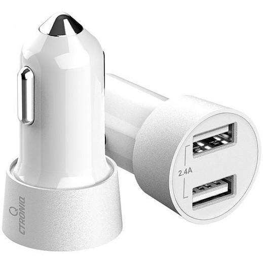 كترونيك - شاحن سيارة بمنفذين USB مع مؤشر شحن LED Vimba CC03 - أبيض