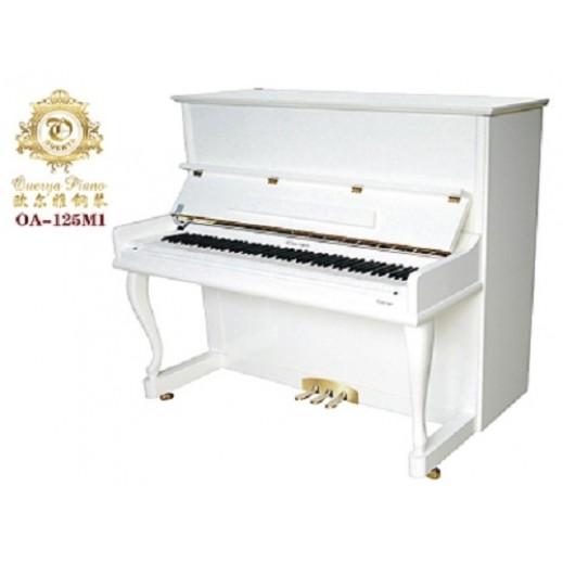 ويريا – بيانو خشبي مستقيم 88 مفتاح – أبيض - يتم التوصيل بواسطة Marshall Al-Alamiah Company
