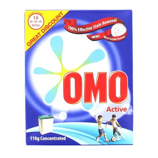 أومو - مسحوق الغسيل الأزرق للغسالات العادية 110 جم