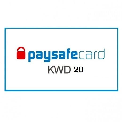بطاقة فورية paysafecard بقيمة 20 دينار كويتى