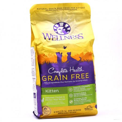 ويلنيس – طعام القطط الصغيرة خالي من الحبوب مع الدجاج المخلي 2.5 كجم