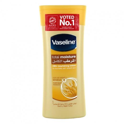 ڤازلين - لوشن الجسم العناية الأساسية 200 مل