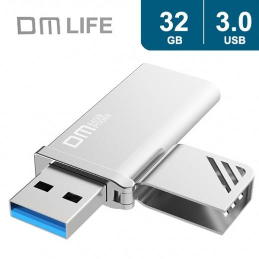 دي ام لايف – USB 3.0 فلاش دريف معدني تصميم ولاعة – 32 جيجا - فضي