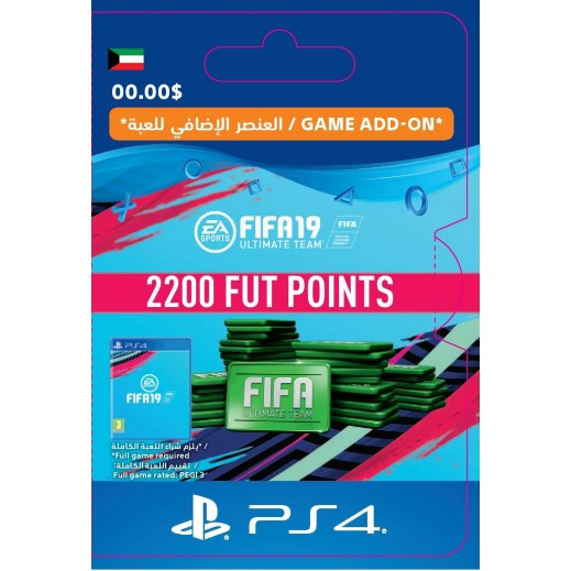 FIFA 19 Ultimate Team 2200 Points
