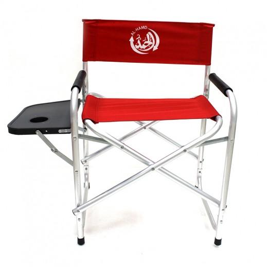 الحمد – كرسي قابل للطي مع سنادة جانبية بحامل كوب - أحمر