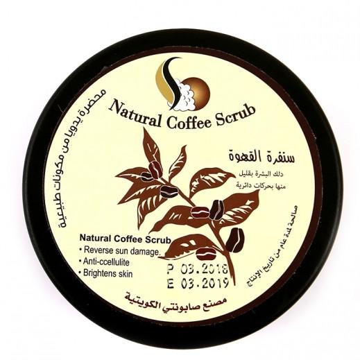 سنفرة القهوة الطبيعية 160 جم