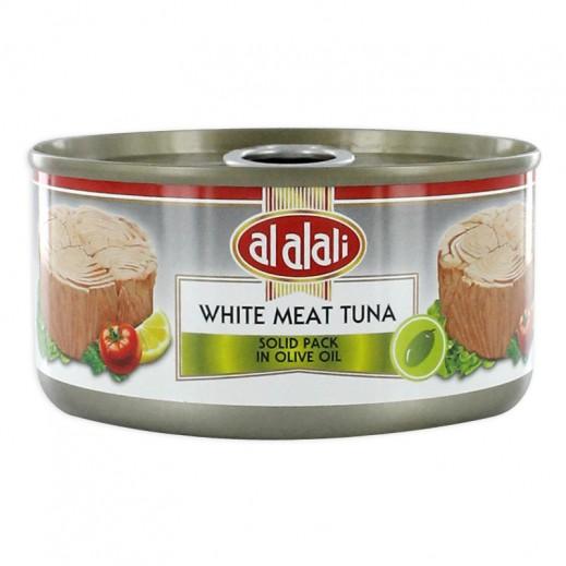 العلالي - لحم تونة أبيض في زيت الزيتون 170 جم