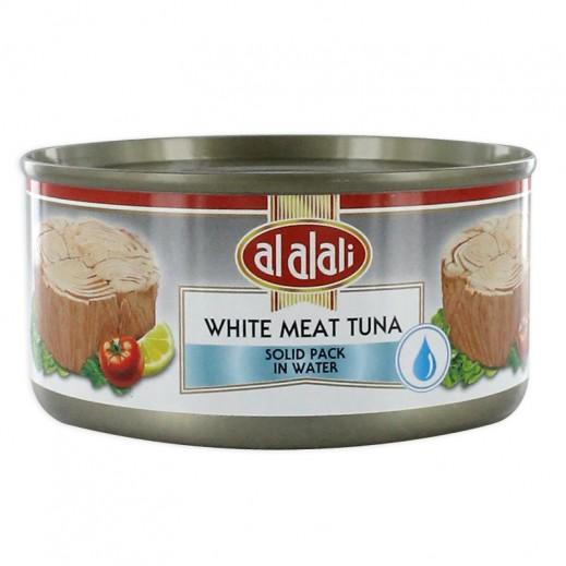 العلالي - لحم تونة أبيض في ماء 170 جم