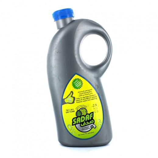 الصانع – شامبو لتنظيف السجاد برائحة السيدار والحمضيات 1 لتر