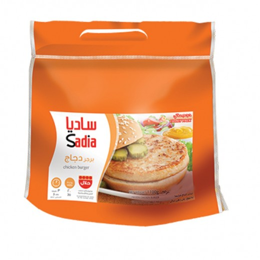 Sadia Chicken Burger 6 x 1 kg (20 Pieces)