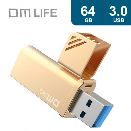 دي ام لايف – USB 3.0 فلاش درايف معدني تصميم ولاعة – 64 جيجا - ذهبي