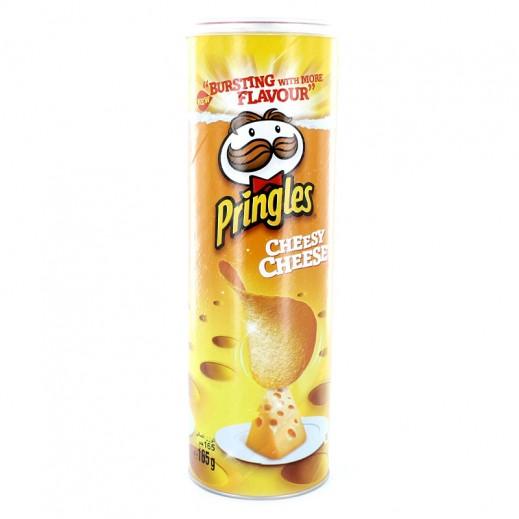 برنجلز – بطاطا شيبس بطعم الجبنة الناتشو 165 جم