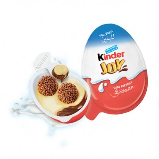 كيندر جوي – شوكولاتة مع مفاجأة (للأولاد) 20 جم