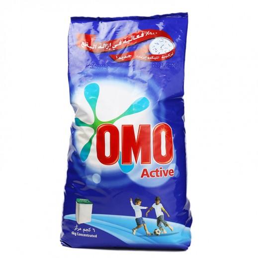 """أومو - مسحوق الغسيل """"""""Auto Fabric للغسالات العادية 6 كجم"""