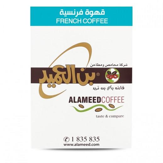 بن العميد - قهوة فرنسية 500 جرام