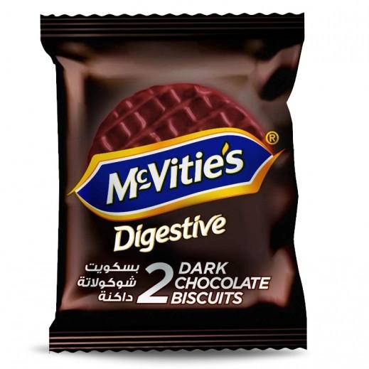 ماكفيتيز – بسكويت بالشوكولاتة الداكنة 33.3 جم