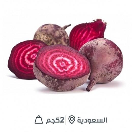 شمندر أحمر (السعودية) 2 كجم تقريبا