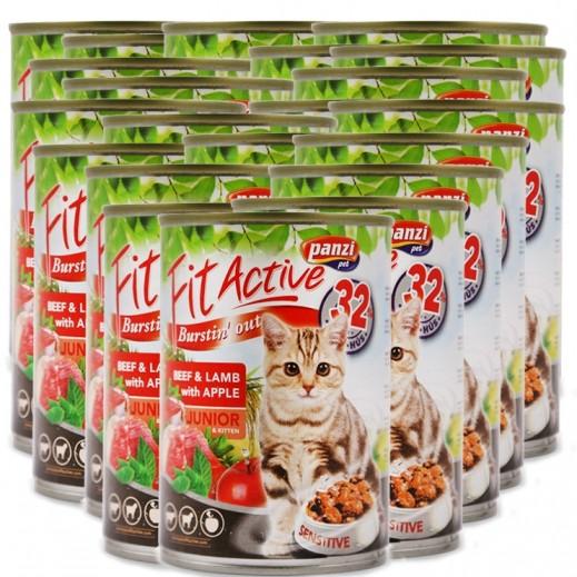 بانزي – طعام فيت أكتيف للقطط البالغة باللحم مع اللحم الضأن 415 جم (24 حبة) - أسعار الجملة