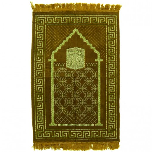 سجادة الصلاة  - بني ذهبي وأصفر