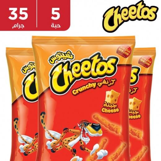 شيتوس - عيدان البطاطا بطعم الجبنة 35 جم (5 حبة)