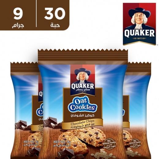 كويكر – كوكيز الشوفان بالشوكولاتة 30 × 9 جم
