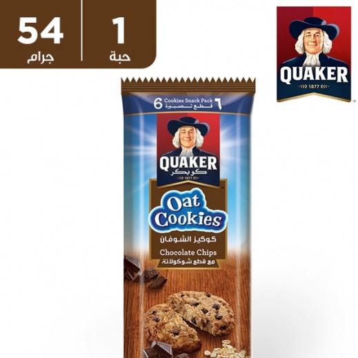كويكر – كوكيز الشوفان بالشوكولاتة 54 جم
