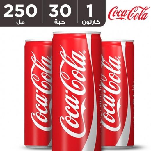 كوكا كولا – مشروب غازي 30 حبة × 250 مل