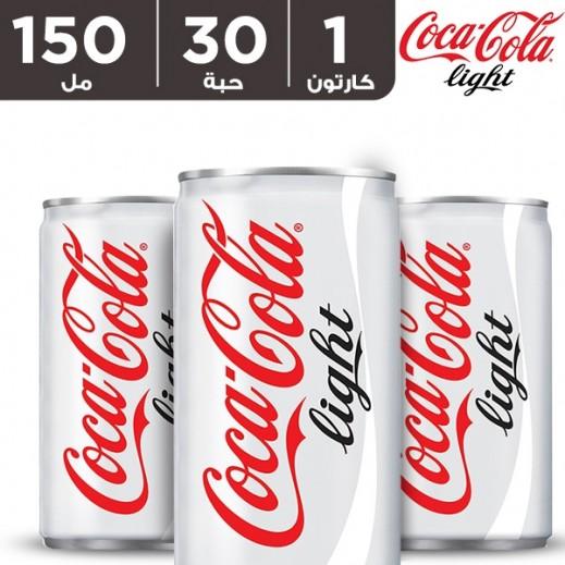 كوكا كولا لايت - مشروب غازي 30 × 150 مل