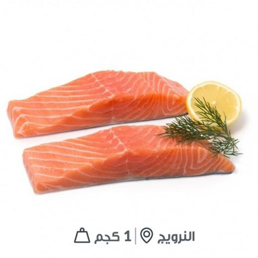 سمك سلمون النرويج الطازج فيليه (1 كجم تقريباً)  - يتم التوصيل بواسطة سمك إكسبرس خلال 24 ساعة