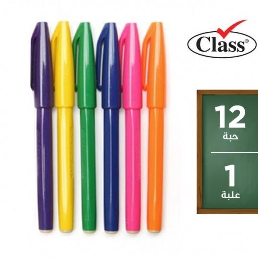كلاس – طقم أقلام تلوين شيني قابلة للغسل - 12 قلم