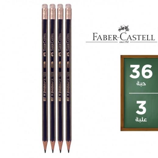 فابر كاستل – قلم رصاص بممحاة 1222 HB - عدد (3 علبة × 12 حبة) - عرض التوفير