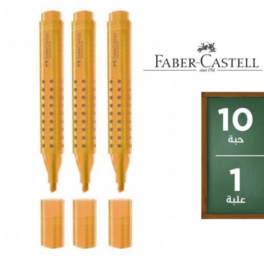 فابر كاستل – قلم إظهار بمسكة مريحة – برتقالي (10 أقلام)