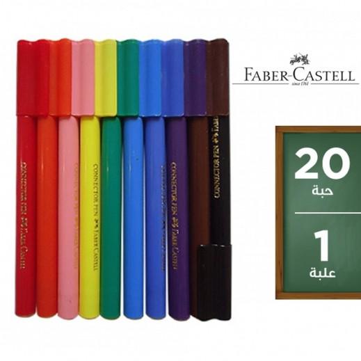 فابر كاستل – طقم الوان تركيب رفيع – 20 قلم