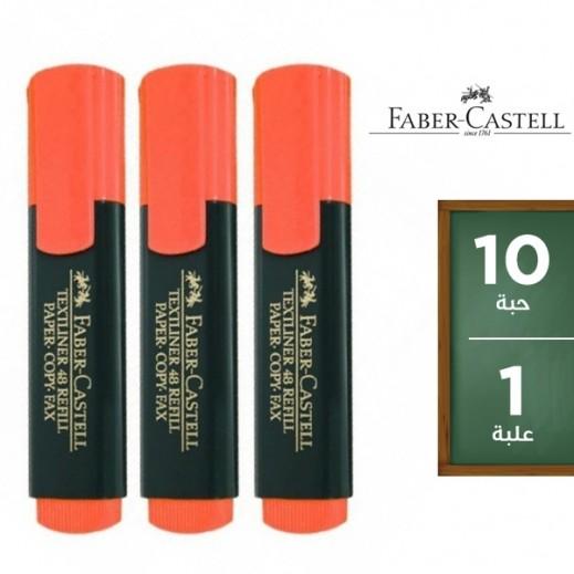 فابر كاستل – قلم إظهار برتقالي (10 أقلام)