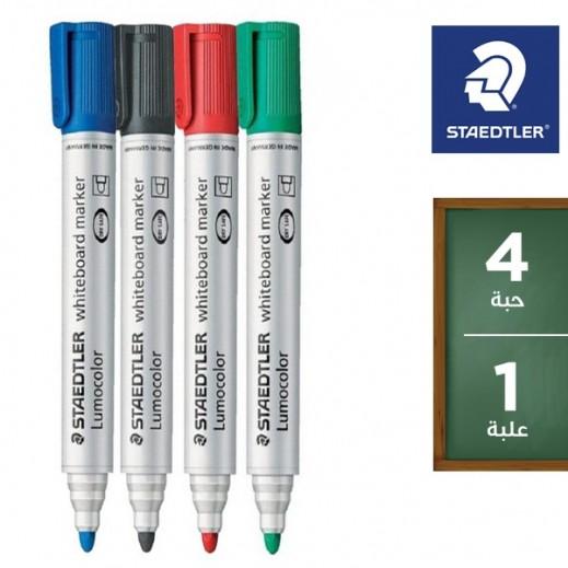 ستدلر – قلم تعليم للسبورة البيضاء – 4 ألوان متنوعة