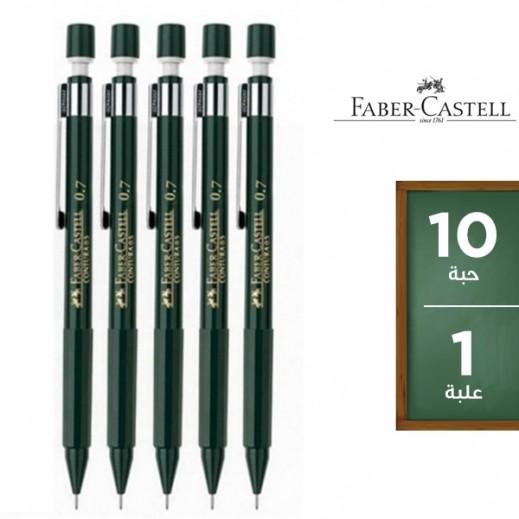 فابر كاستل – قلم رصاص كونتورا 0.7 مم (10 أقلام)