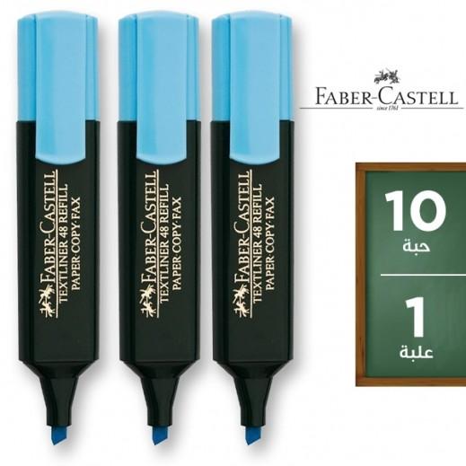 فابر كاستل – قلم إظهار أزرق (10 أقلام)