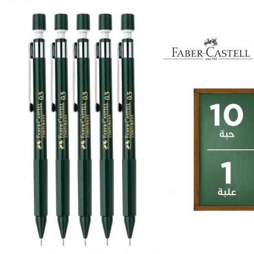 فابر كاستل – قلم رصاص كونتورا 0.5 مم (10 أقلام)