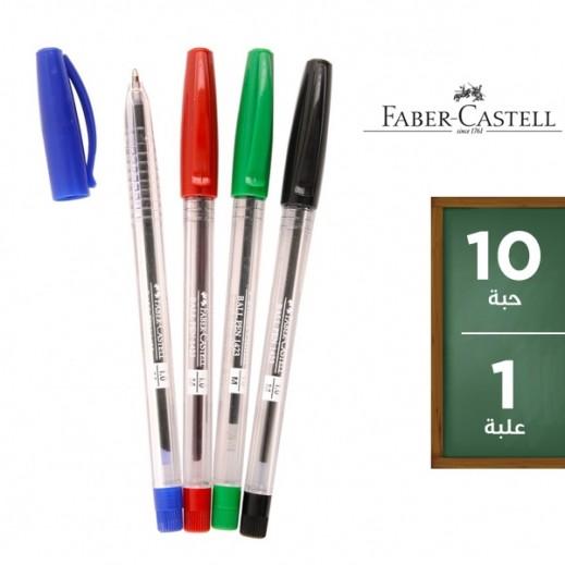 فابر كاستل – قلم الحبر الجاف بسن 1مم – أسود (10 أقلام)