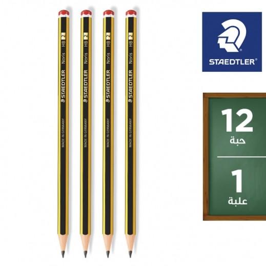 ستدلر –  قلم رصاص نورس 12 حبة